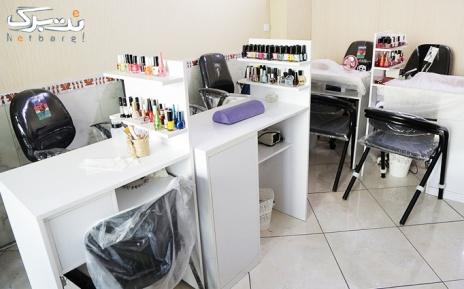 کاشت ناخن در آرایشگاه مهسا