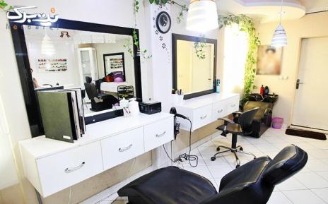 بافت مو در آرایشگاه رخ آذین