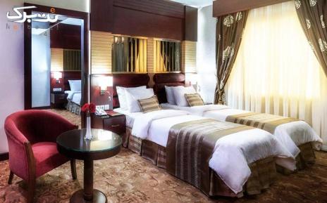پکیج 1: اتاق سینگل باصبحانه در هتل4ستاره تاپ الماس