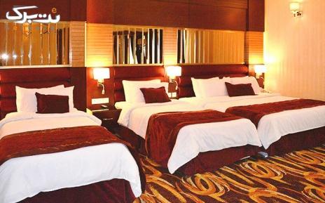پکیج 4: اتاق 4 تخته+صبحانه در هتل4ستاره تاپ الماس