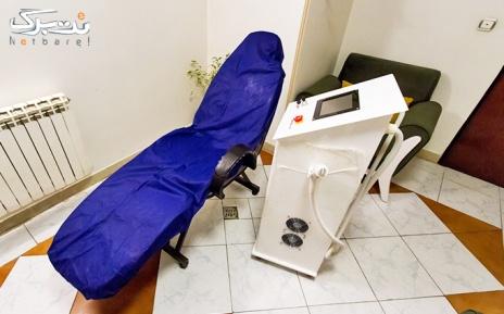 تزریق ژل در مطب دکتر شریفی