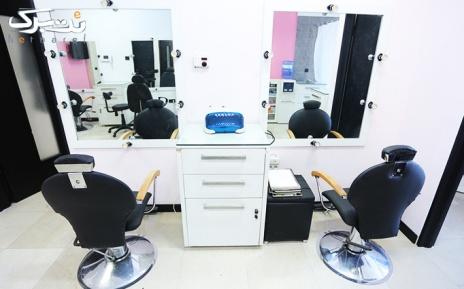 پدیکور ناخن در آرایشگاه محبوب خاتون