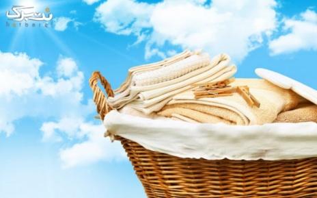 پکیج 4: خشکشویی و اطو پرده تور یا حریر یا شیشه ای