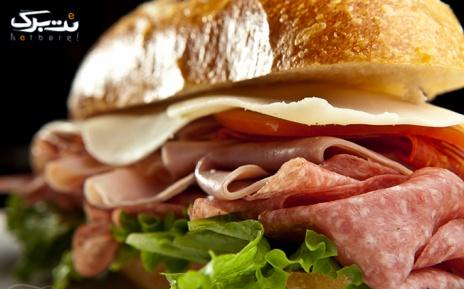 منوی ساندویچ و هات داگ در فست فود دورهمی