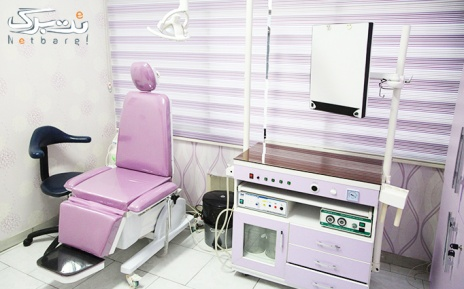 لیزر ناحیه ای بدن در مطب دکتر مهرورز