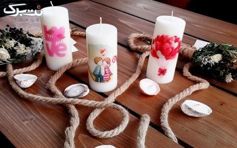 پکیج1: شمع استوانه ای لاو از شرکت آسا تجارت کیش