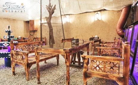 منوی باز غذایی در کافه توبی