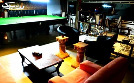 پکیج 4: اتاق یک تخته+فولبرد و اینترنت در هتل نارین