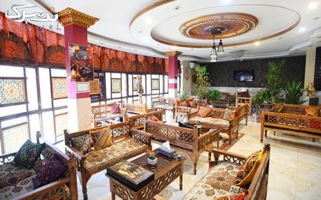 قلیان عربی و سرویس چای دو نفره در کافه تیس تاس