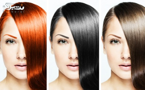 رنگ مو در سالن زیبایی سونیا و مهربان
