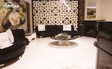 لیزر الکس ویژه ناحیه زیربغل در مطب دکتر امامیان