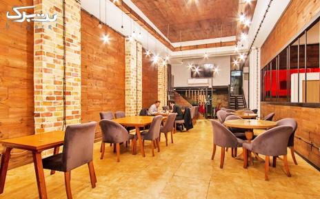 پکیج 127,000 تومانی روزعشاق در کافه رستوران آلوارس