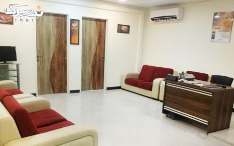 لیزر ناحیه زیربغل در مطب دکتر امیر سلیمانی