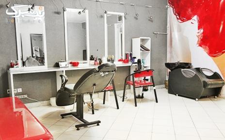 میکاپ در آرایشگاه تیام