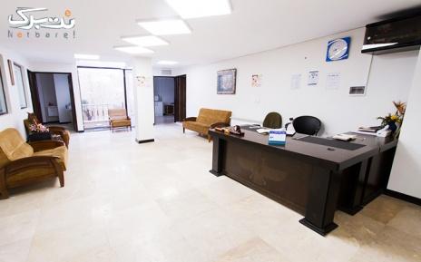 لیزر الکساندرایت ویژه نواحی در مطب دکتر بیات
