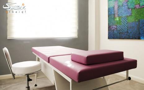 لیزر نواحی بدن در مطب دکتر ایزدپناه