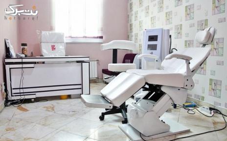 لیزر ناحیه ای در مطب دکترشاه حسینی