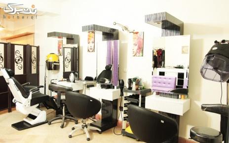 لایت ماگما در آرایشگاه سانی