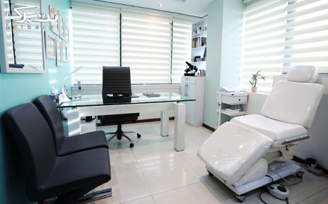 لیزر زیربغل در مطب دکتر تاج آبادی