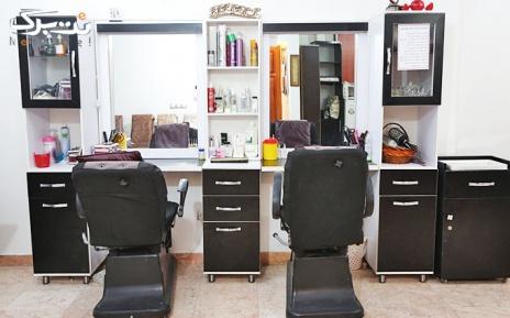 کوتاهی مو در آرایشگاه الف
