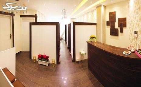 لیزر shr نواحی بدن در مطب خانم دکتر تبریزی
