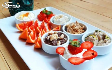 صبحانه ایرانی در کافه کوکن