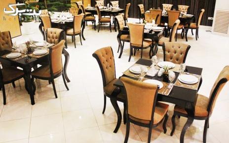رستوران گیلانی آریامن با سینی مخصوص دونفره