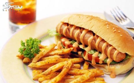 منوی باز ساندویچ در فست فود سرخه(اسکیمو)