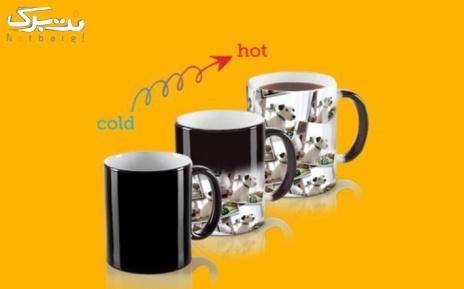 پکیج 3: چاپ روی لیوان حرارتی از استودیو اشا