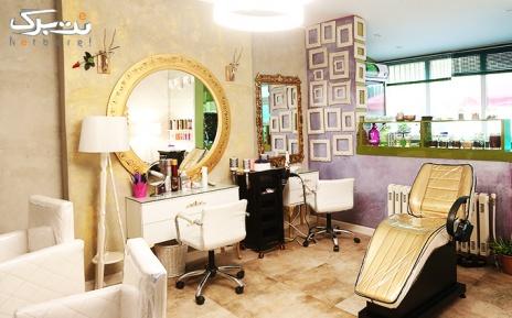 اصلاح ابرو در آرایشگاه زر بانو