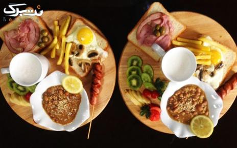 کافه فست فود فابه با بوفه صبحانه انگلیسی