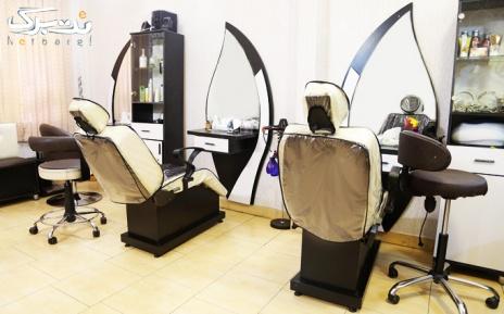 اصلاح ابرو در آرایشگاه عسلک