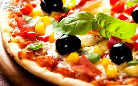 منوی پیتزا و برگر در فست فود نشاط