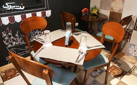 منوی پاستا و برگر در کافه رستوران سابرو