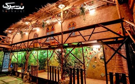 چای و قلیان در کافه و سفره خانه سنتی عمارت میعاد