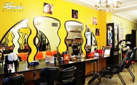 بافت تل در آرایشگاه ارنیکا