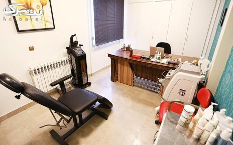 لیزر ناحیه زیر بغل در مطب دکتر فضلی
