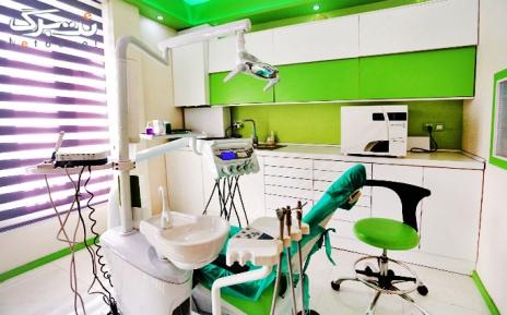 پرکردن دندان توسط دکتر فتاح دوست