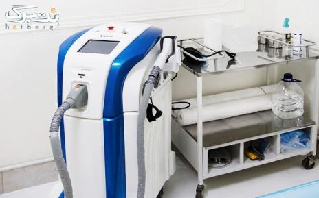 لیزر ناحیه زیربغل در مطب دکتر بابانژاد