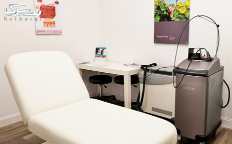 لیزر ناحیه زیربغل در مطب دکتر محمد یوسفی