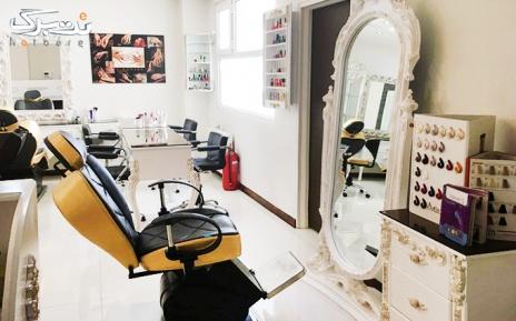 رنگ مو در آرایشگاه سان