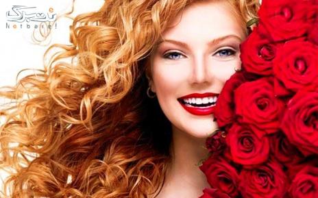 بافت مو در سالن زیبایی نقاب