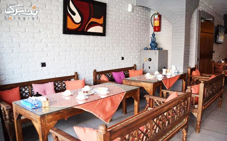 سرویس دیزی در کافه سنتی مغرب