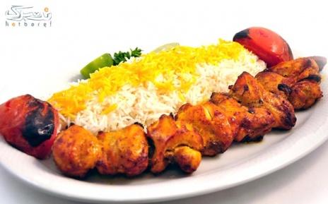 منوی غذایی باز در رستوران سنتی پاسارگاد