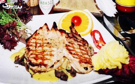 ناهار چهارشنبه 15فروردین رستوران گردان برج میلاد