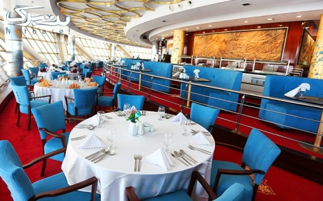 ناهار روز شنبه 25 فروردین رستوران گردان برج میلاد