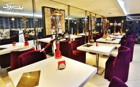 منوی باز ویژه ناهار در کافه رستوران نیلو