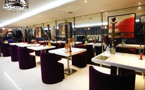 منوی باز ویژه شام در کافه رستوران نیلو