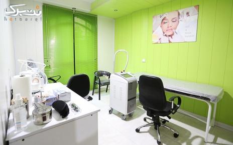 لیزر ناحیه ای دایود در مطب دکتر محمدی