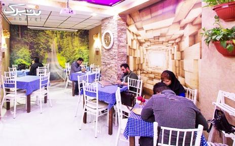 کافه رستوران شاپرک با منو غذایی